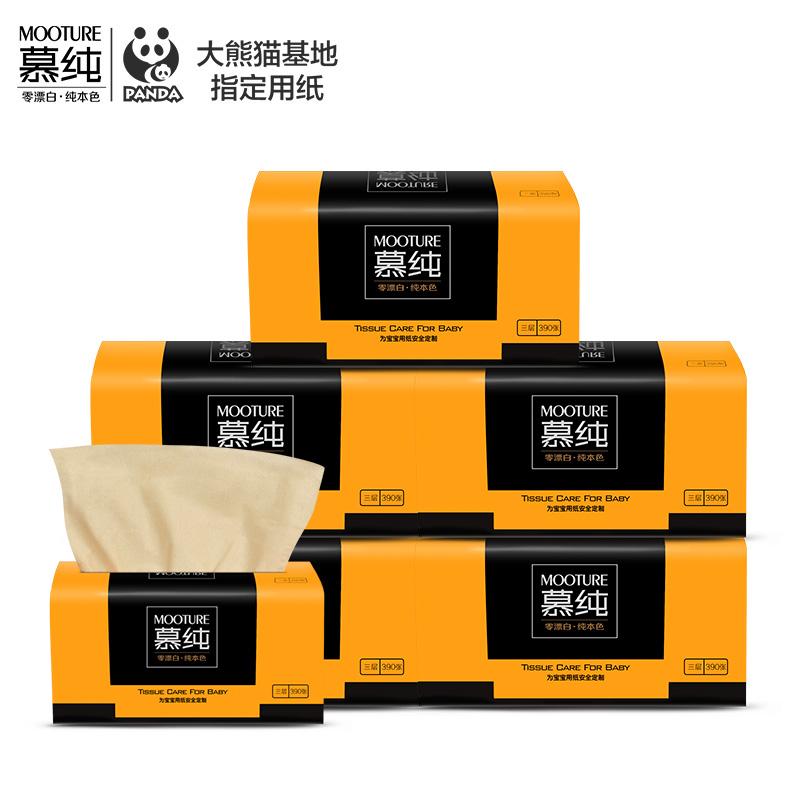 慕纯竹浆本色纸130抽*6包
