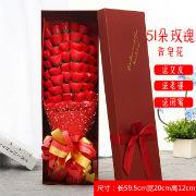 京东商城:汤丞一品 51朵玫瑰香皂花礼盒装情人节礼物
